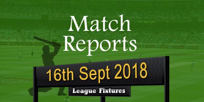 Match Report – 16th Sept 2018