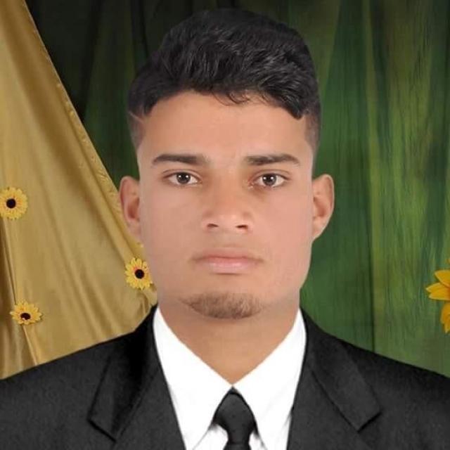 Ihsan Iqbal