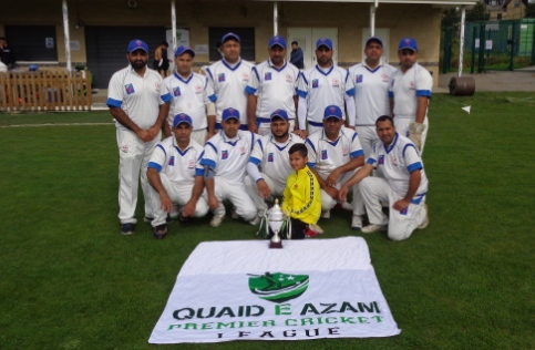 Subhan Cricket Club