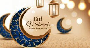 happy eid mubarak 2021 2