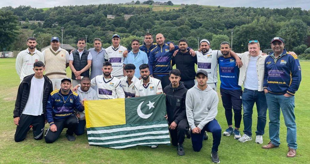 Kashmir CC 2021